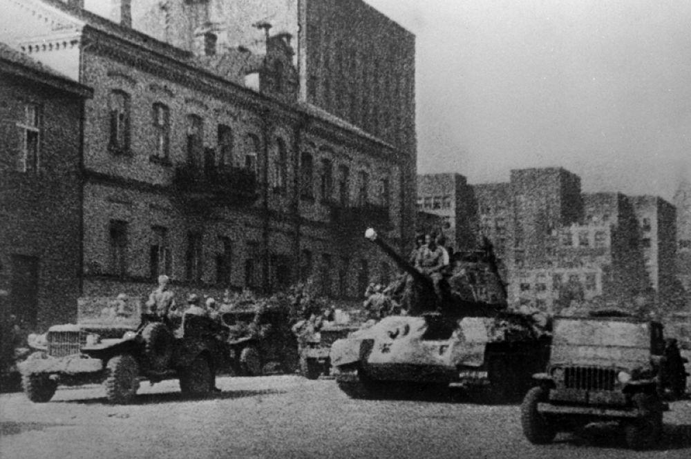 Вступление частей Красной Армии в Минск.