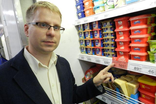 """Алексей Прокофьев: """"На ценниках есть информация о натуральной молочке и о суррогатах. Но шрифт слишком мелкий, он трудно читаем"""""""