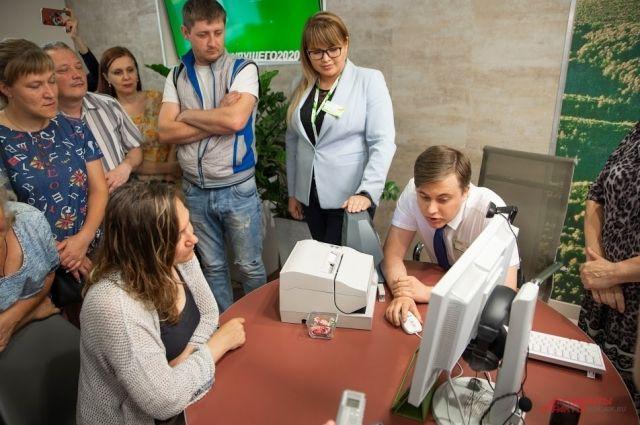 В Новосибирске прошел урок финансовой грамотности для людей с нарушениями слуха.
