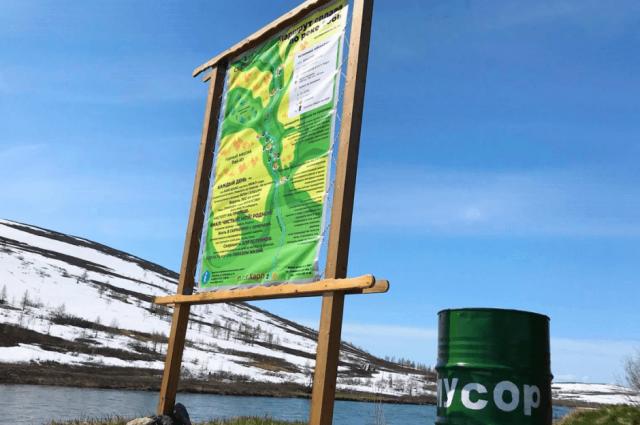На берегах реки Собь поставили контейнеры для отходов
