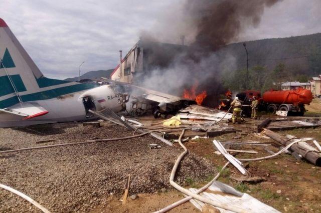 Катастрофа Ан-24.