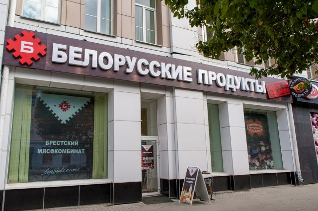 Покорили Тюмень и северные округа: чем белорусские продукты лучше?