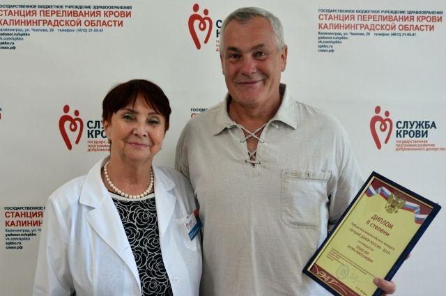 Калининградец стал лучшим донором России