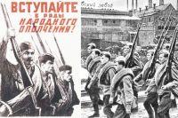 Плакат 1941 г. (автор - Алексей Ситаро). Рабочие Кировского завода уходят на фронт, 1941 г.