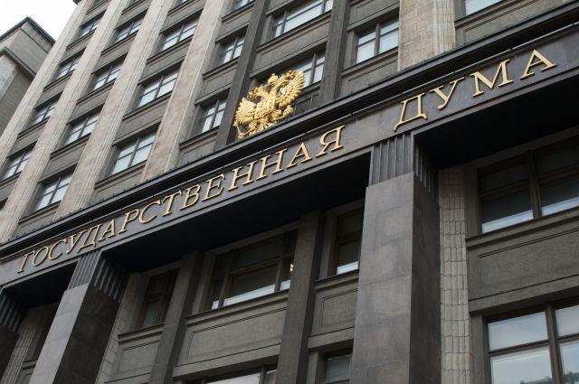 Екатерина Изместьева  АиФ