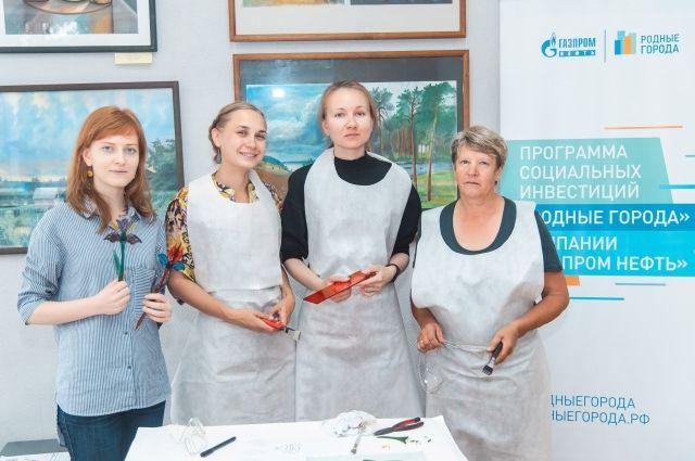 Омский НПЗ поддерживает творческие проекты