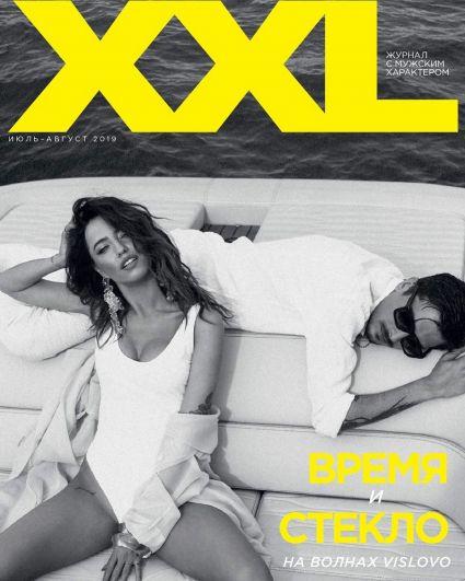 Надя Дорофеева и Позитив украсили свежий выпуск популярного мужского глянца XXL.