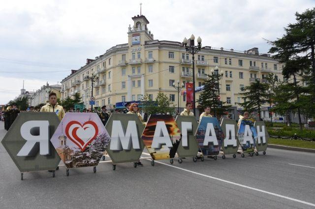 Таким оригинальным способом участники праздничного шествия признались в любви родному городу.