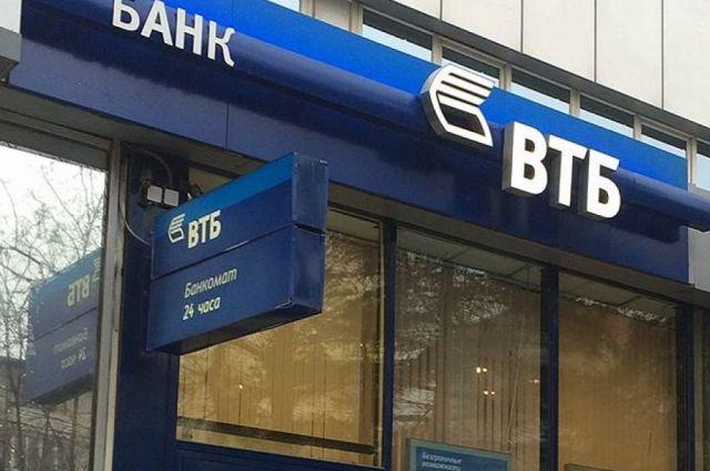 кредит наличными архангельск банки онлайн