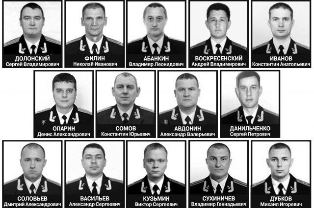 Погибшие на секретной подлодке моряки.