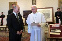 Путин и папа римский Франциск.