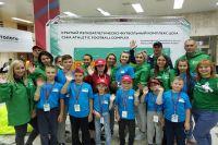 На Всемирные игры победителей отправились 10 ребят из Пермского края. Каждый из них выступает в трёх видах спорта по выбору.
