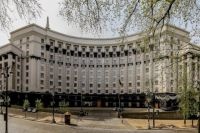 Действующий Кабинет министров готовит проект госбюджета-2020