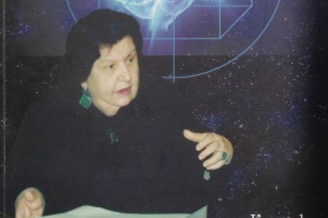 Подробности о  книге «Лебединая песня Натальи Бехтеревой. Мозг человека впервые открылся» можно найти на сайте научной библиотеки ТГУ