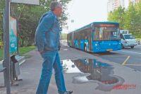 Неравнодушные граждане предложили перенести остановку автобуса №224 в более удобное место.