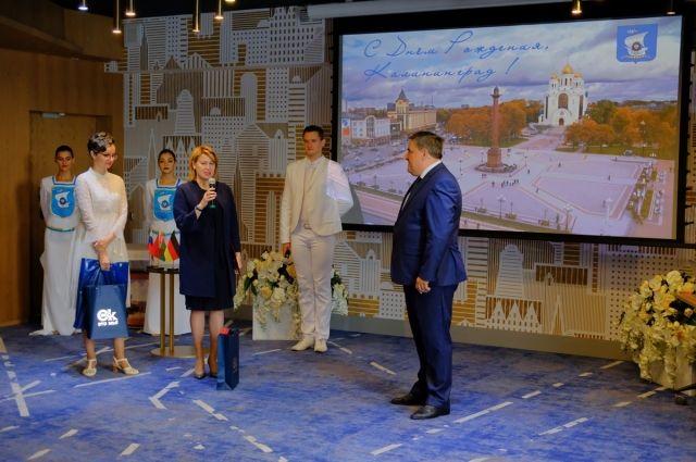 Калининград с днём рождения поздравили города-партнёры