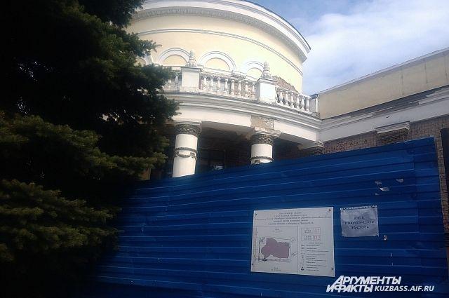Кинотеатр «Коммунар», который обещали открыть к юбилею Новокузнецка, до сих пор ремонтируется.