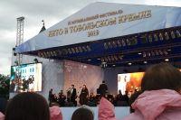 «Лето в Тобольском Кремле» посетили три тысячи человек