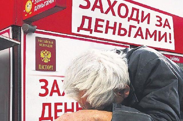 займы от частного лица москва райффайзен бизнес онлайн для малого бизнеса