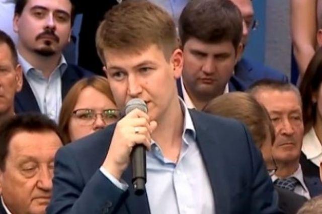 Фото: скриншот с видео конференции