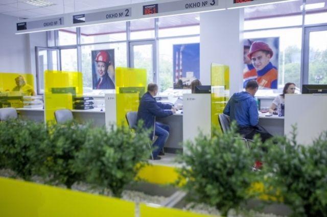 работают офисы обслуживания во всех районах города, действует мобильное приложение