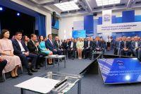 В Москве прошла ежегодная политическая конференция партии «Единая Россия» в формате совместного заседания Высшего и Генерального советов Партии.