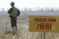 На Донбассе возросли случаи подрывов на неустановленных взрывных устройствах людей и техники в районах, расположенных вне пределов ведения боевых действий.