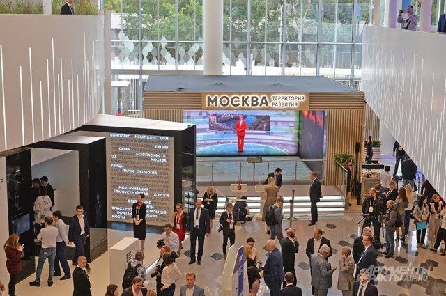 Форум собрал 7 тыс. участников из российских и зарубежных городов.