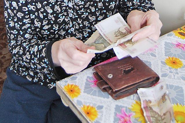 Больше селян Новосибирской области смогут получить надбавку к пенсии