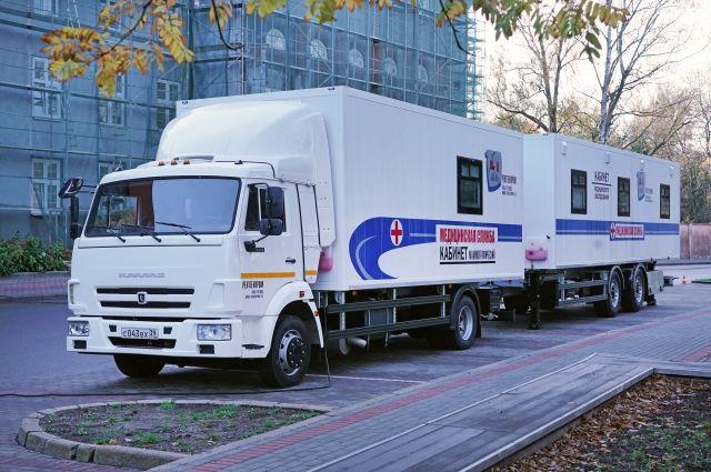 В Калининграде 10 июля презентуют две новые передвижные поликлиники