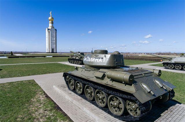Музей-заповедник «Прохоровское поле».