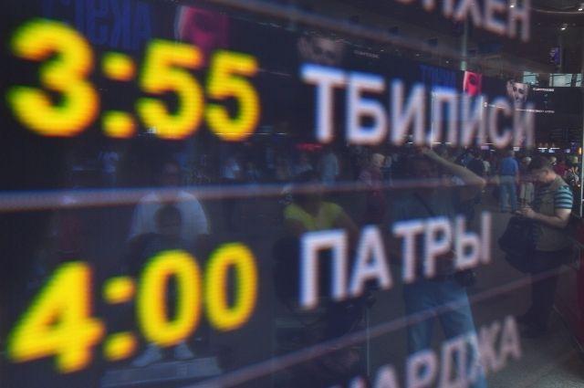 Авиасообщение между Россией и Грузией может возобновиться