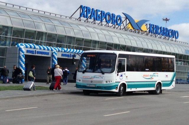 В аэропорту «Храброво» начали принимать туристов с электронными визами