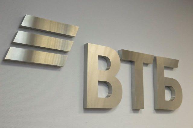 ВТБ на четверть нарастил портфель привлеченных средств