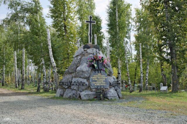 Оренбуржцы почтят память жертв репрессий в Зауральской роще