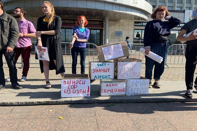 Во время пикета общественники раздавали листовки, на которых привели данные Росстата о том, что от домашнего насилия страдает каждая пятая женщина в России и 80% женщин, отбывающих наказания за тяжкие преступления, подвергались домашнему насилию.