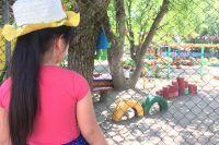 Некоторые детский сад могут увидеть только из-за забора.