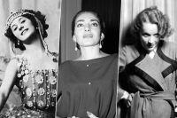 Анна Павлова, Мария Каллас, Марлен Дитрих.
