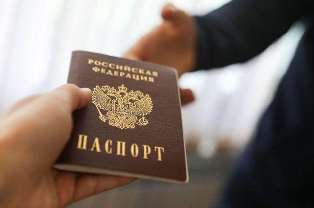В МинВОТ сообщили, сколько жителей Донбасса подали заявки на паспорта РФ