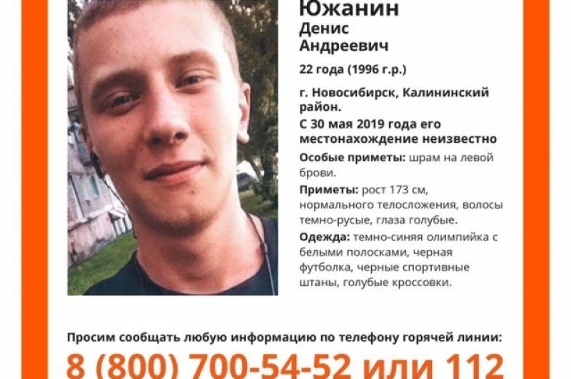 Любую информацию об этом человеке можно сообщить по номеру 112 или по бесплатному телефону горячей линии