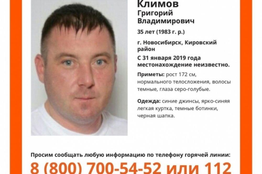 """Любую информацию об этом человеке можно сообщить по номеру 112 или по бесплатному телефону горячей линии """"Лиза-Алерт-Новосибирск"""": 8-800-700-54-52."""