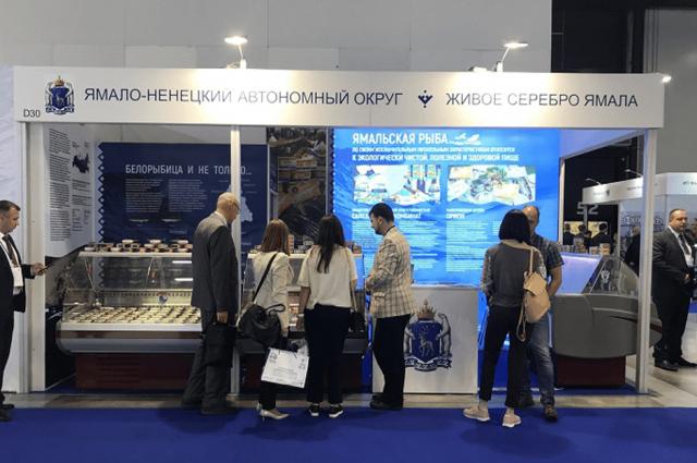 Ямал представляет экологически чистую рыбу на международном форуме-выставке