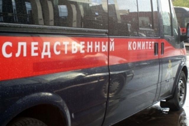 СУ СКР России по Оренбургской области