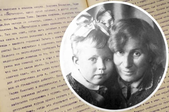 И. Д. Зеленская c внучкой. 1944 г.