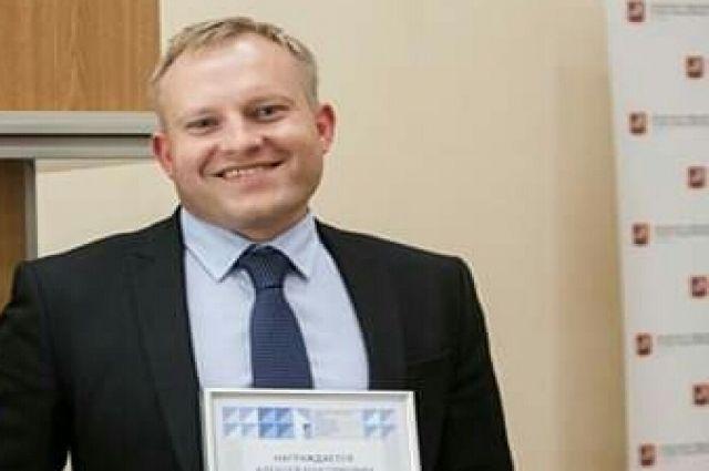 Калининградский учитель стал призёром «Педагогического старта в будущее»