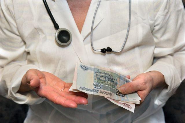 В Оренбуржье с начала 2019 года  врачи 49 раз получили взятки