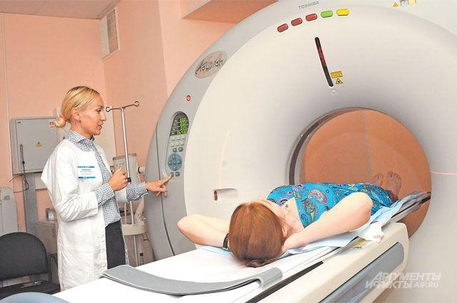 МРТ иКТ можно сделать наСолнцевском проспекте, д.11А.