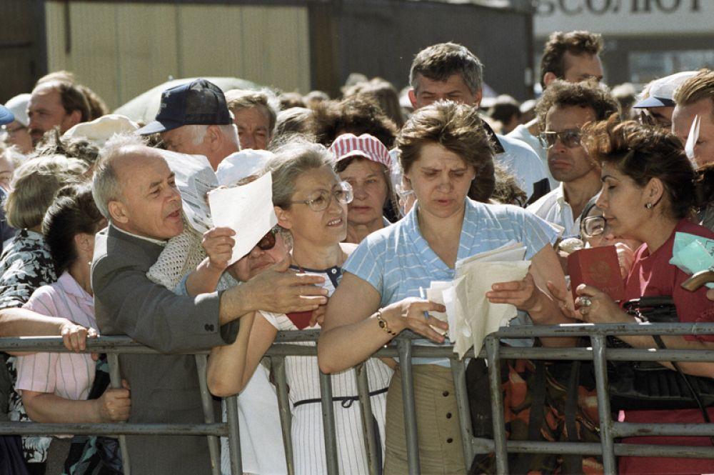 Акционеры в очереди у здания «МММ» на Варшавском шоссе.