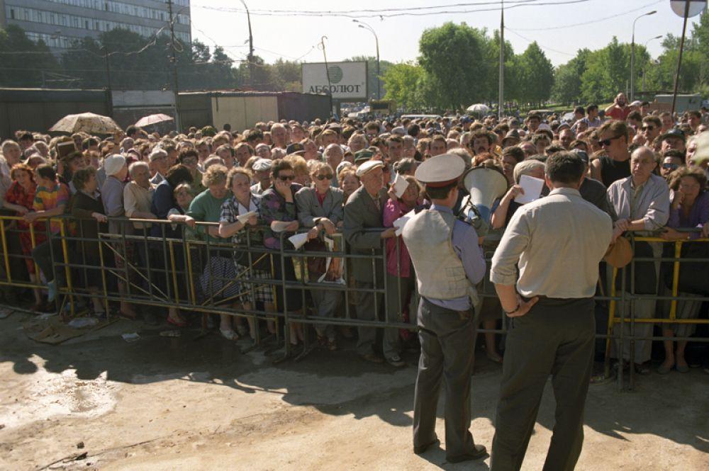 Акционеры «МММ» у центрального офиса организации на Варшавском шоссе.