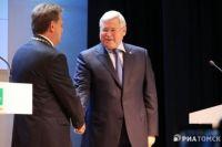 Фото РИА Новости: Останутся ли такими «дружескими » отношения  между мэром и губернатором после опубликованного  последним «поста» ?